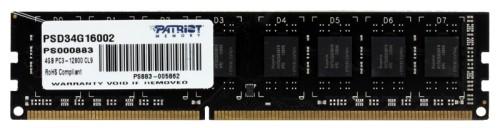 Оперативная память 4Гб DDR-3 PC3-12800 1600МГц  @@@@@
