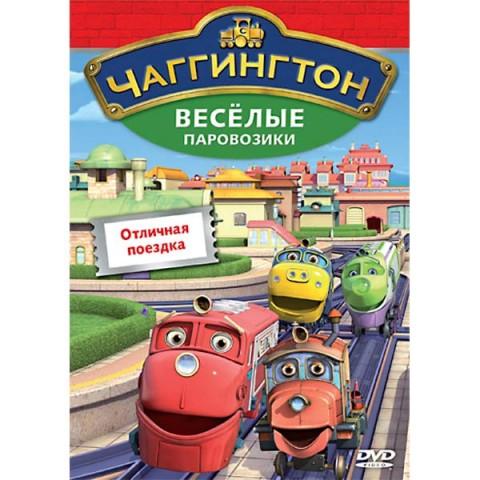 Компакт-диск КИНО/МУЛЬТФИЛЬМЫ