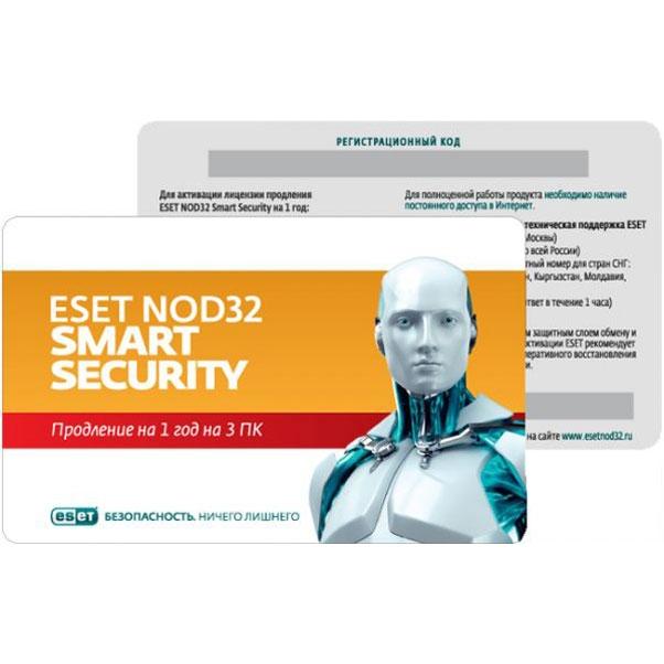 ПО Антивирус ESET NOD32 Smart Security на 1 год на 3 компьютера ПРОДЛЕНИЕ