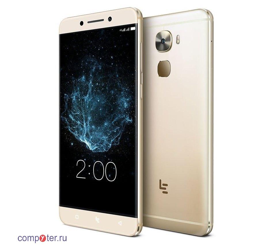 Смартфон LeEco Le Pro 3 5.5″ X725 Snapdragon 821 Металл