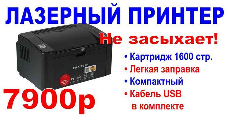 780x4003